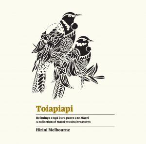 toiapiapi-cd-booklet
